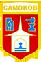 Към официалния сайт на Община Самоков